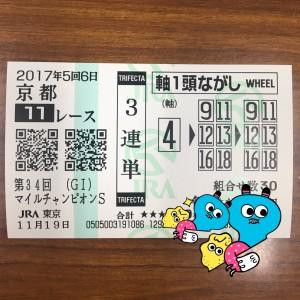 9837C95A-48C0-4E35-8C7F-29B99F44E3AE
